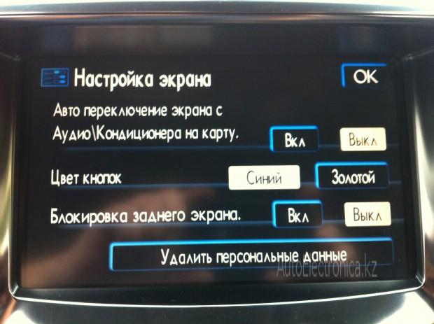 Русификация LX570, LS460/600