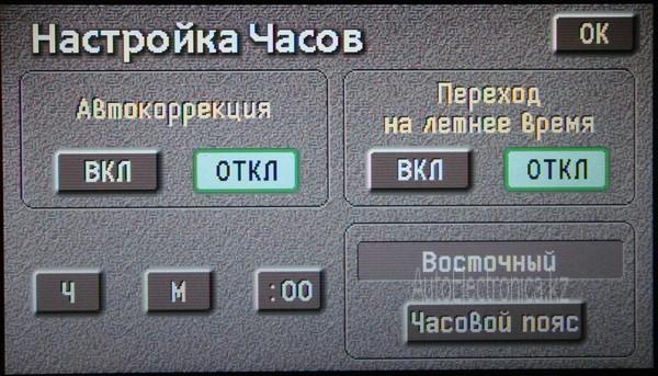 Русификация Lexus RX330