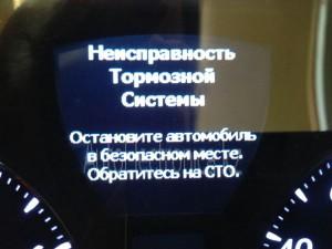 Русификация панели приборов LS460