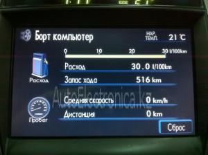 Русификация Lexus GS350