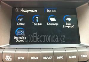 Русификация Lexus GX470