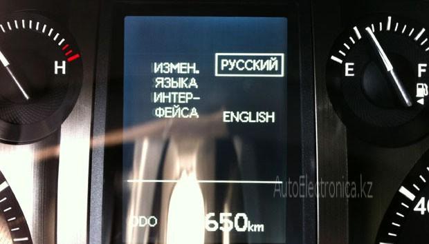 Адаптация Lexus GX460
