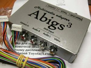 abigs3_coner_wires