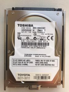 Gen7 HDD SATA 100GB