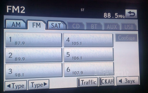 Audio меню RX450