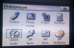 RX450 2011