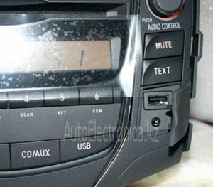 RAV 4 USB 3