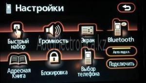 Русификация Ген5_LC