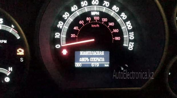 панель на русском
