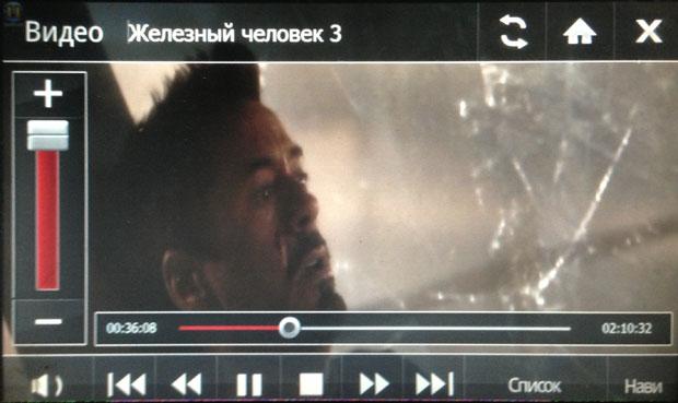 TC5000_Video