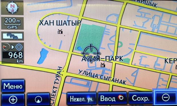Astana_7Gen