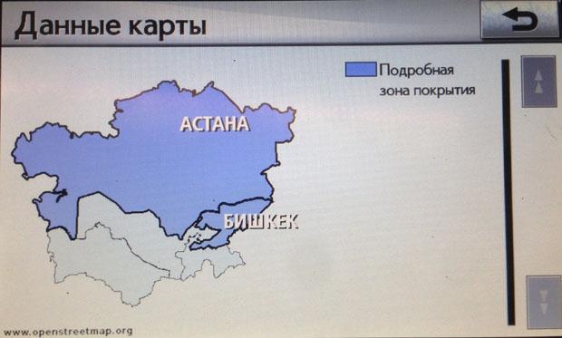 Данные карты