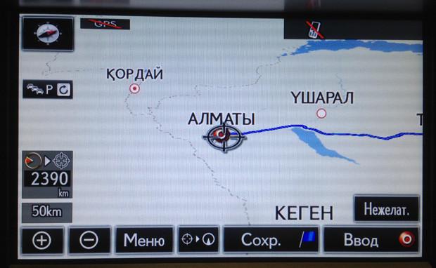 карта Казахстана ген8