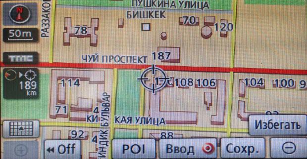 bishkek_gen6_600