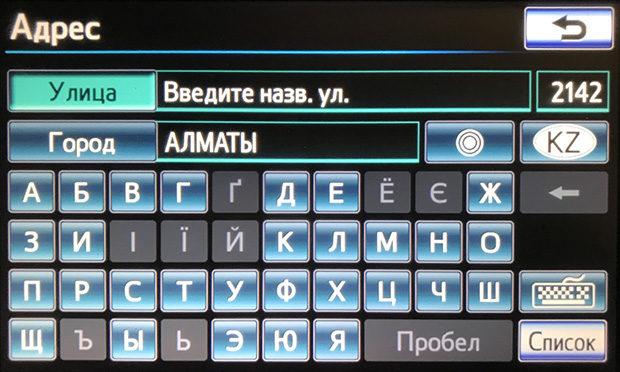 Адресный поиск Алматы