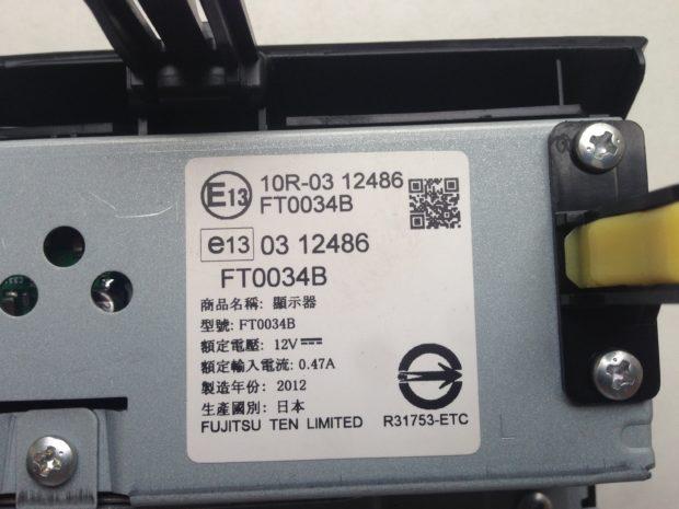 Оригинальный дисплей для Toyota Land Cruiser 200