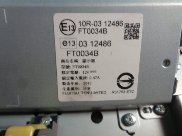Оригинальный дисплей для Lexus LX570