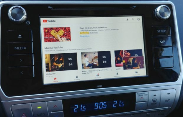 YouTube NAVITOUCH NT3325 ANDROID