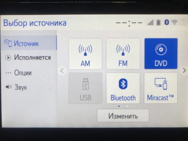 Выбор источника звука Toyota Camry70 из Кореи