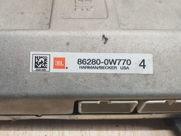 Усилитель звука JBL Toyota Land Cruiser 200