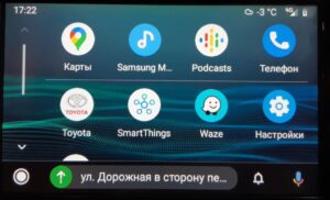 Carplay в camry70
