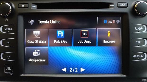 Новые карты навигации для Toyota Touch 2