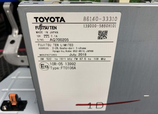 Заводской номер модели радио Тойота Camry70