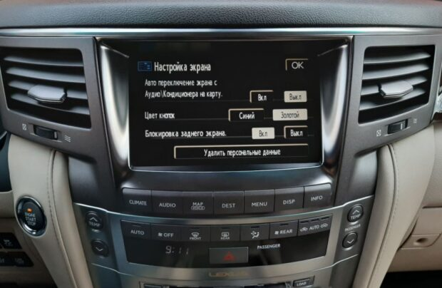 Русификация Lexus LX570